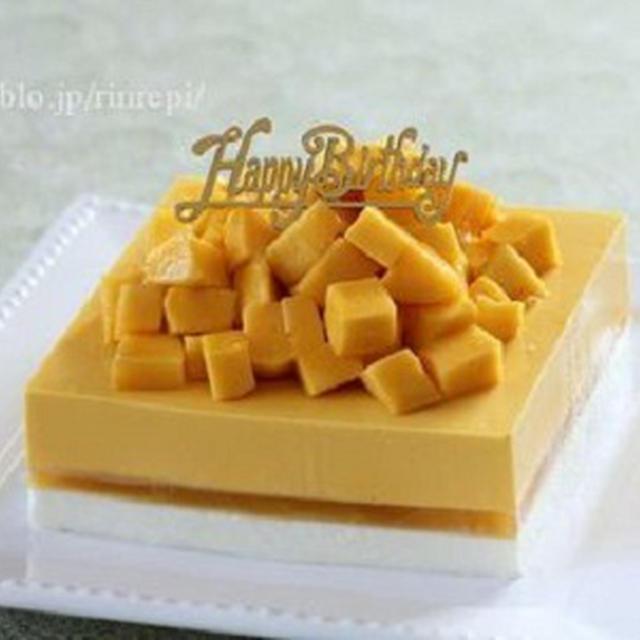 マンゴームースレアチーズヨーグルトケーキ