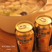 しっかり出汁のお鍋と、プレミアムモルツ!