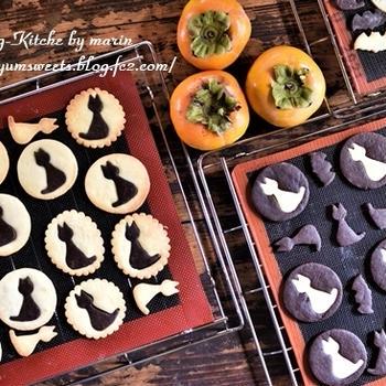 黒猫・白猫クッキー・ハロウィンバージョン、そして、秋の味覚①