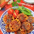 秋のお弁当おかず♪れんこんの豚肉巻き甘辛照り焼き!連載