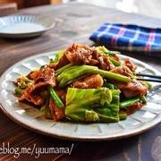 回鍋肉( ホイコーロー) #時短#【回鍋肉の本来の作り方】2つのレシピをご紹介