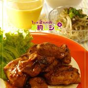 鶏胸肉のフライパンタンドリーチキン2