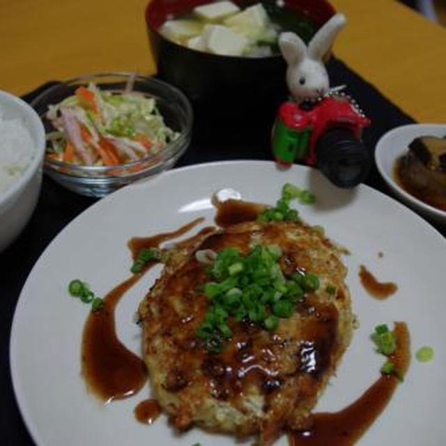 塩麹豆腐ハンバーグ☆