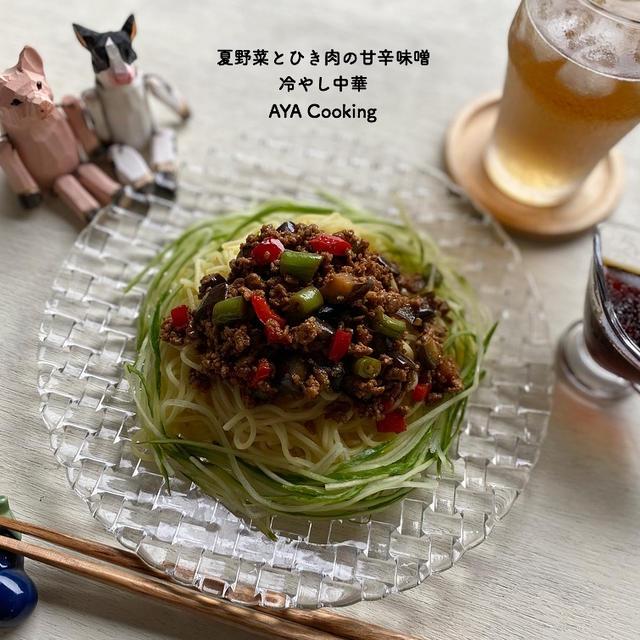 今年の夏休みとももの葉エキス♡夏野菜とひき肉の甘辛味噌冷やし中華