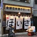 牡蠣と和牛と日本酒の会@全部日本酒のせいだ!