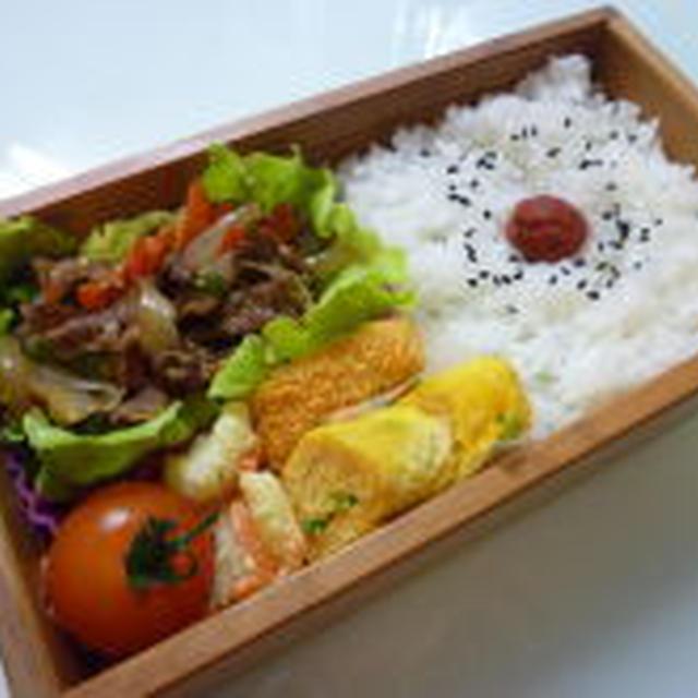 12月26日 牛野菜のオイソース炒め弁当