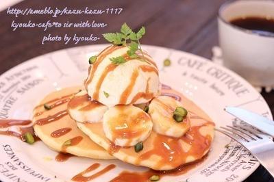 甘カフェ☆バナナ・キャラメルパンケーキ(レシピ)今日のお弁当