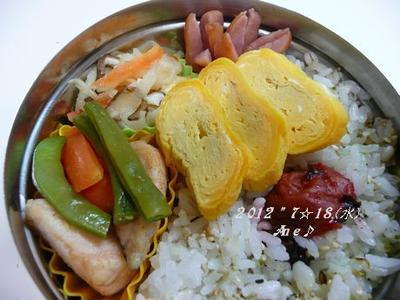私のお昼ご飯♪