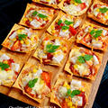 ワンタンの皮でもっチーズピザ風/最近の私の牛丼レシピ(早飯&楽飯)