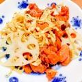 【簡単&節約副菜】鮭と切干大根の炒めマヨ和え by 藤本 あゆみ 美容料理研究家さん