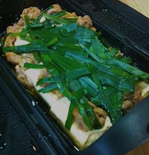 エバラ万歳!☆豚コマと豆腐の黄金蒸し