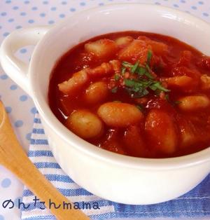 豚こまと大豆の具沢山トマトスープ★朝ごはんにも