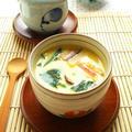 レンジで簡単☆茶碗蒸し