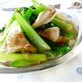 1行レシピ♪舞茸が薫る小松菜の煮びたし