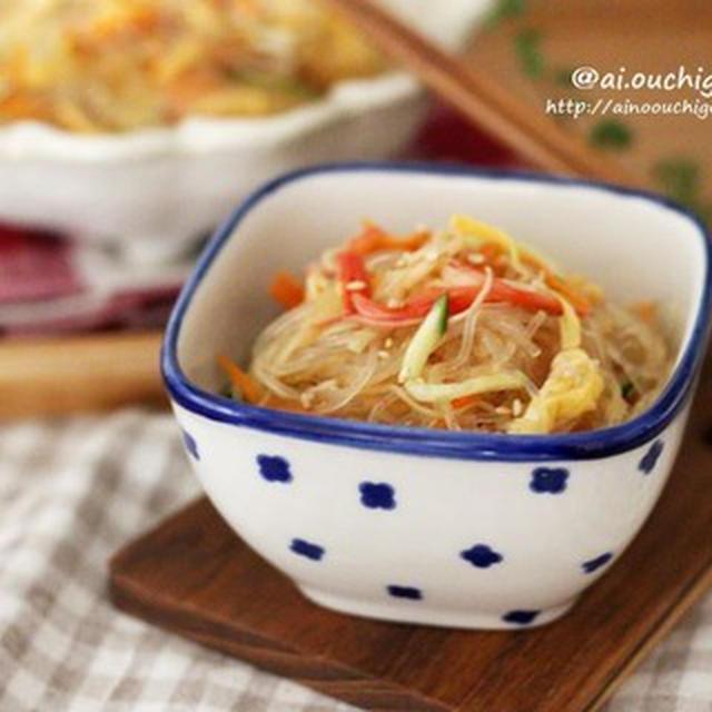 酢の物で元気回復♡夏の定番レシピ♡さっぱり春雨サラダ♡