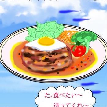 つけ麺が美味しい季節・・・ サッパリと食べれるよね・・・大盛w #つけ麺 #魚介 #こってり #大盛