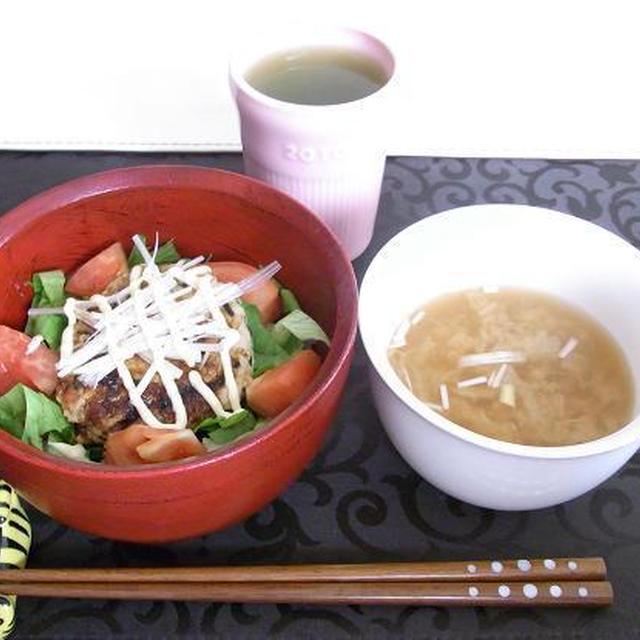 ☆おいしい♪ヘルシー!Cafe丼ランチ☆