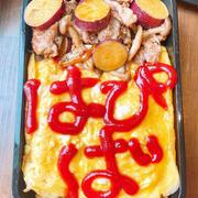 はる兄の誕生日弁当です!!