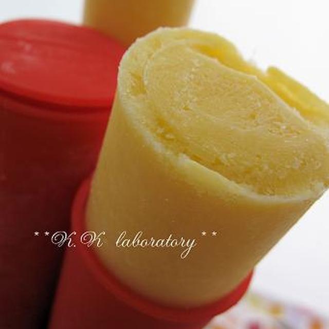 アイスキャンディー型でミルキ〜♪マンゴーアイス