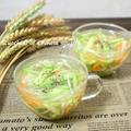 ズッキーニはスープの具にもなるんです♪ズッキーニの中華スープ