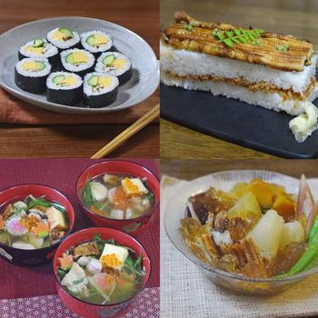 穴子がより美味しい 絶品おもてなし料理4選