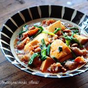♡水切り不要・煮込み5分♡豚肉de甘辛あんかけ肉豆腐♡【#簡単#時短#節約】