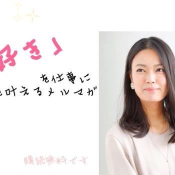 【最新】7月スケジュールのご案内☆ローズコラーユ