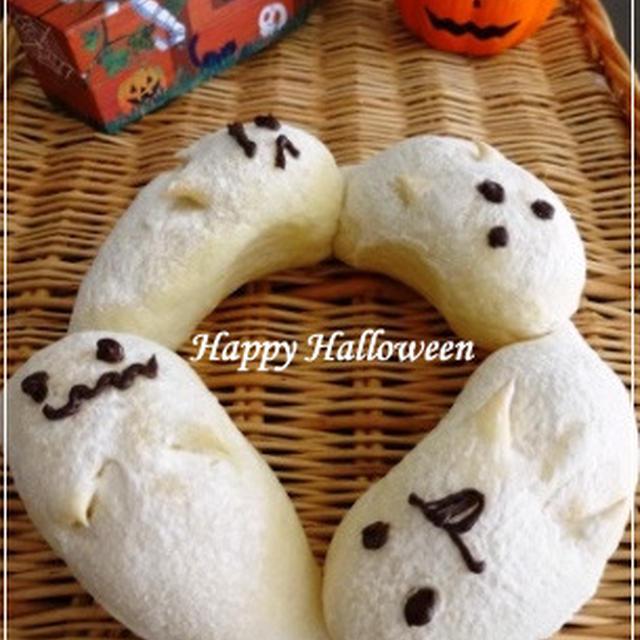 ハロウィンに・・おばけの白パン☆