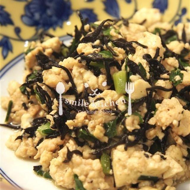 鶏そぼろとひじきの炒め煮