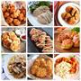 今年の一皿に「鶏むね肉」が決定!記念してイチオシ鶏むね肉レシピ10品ご紹介します
