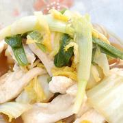 ダイエット料理☆鍋ちっくな白菜と鶏の酒蒸し♪