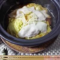 冷蔵庫に残った材料!白菜!大根!黒酢ミルフィーユ鍋!簡単!節約!健康ミルフィ詳しく解説します!
