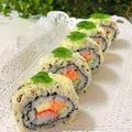 創作寿司レシピ*クリスマスやおもてなしにも!ペッパー風味 Wチーズのサラダ巻き寿司