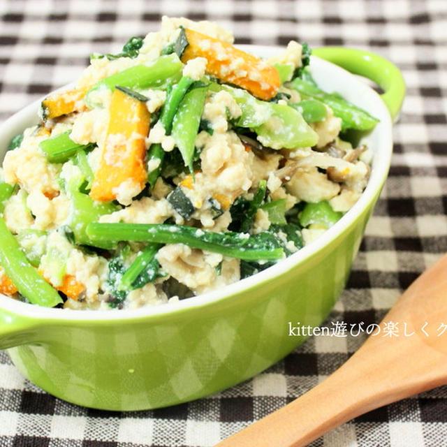 小松菜とカボチャの白和え