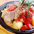ラムと野菜(じゃがいも、たまねぎ、トマト)のタジン鍋