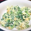 旨味たっぷり!ほうれん草とゆで卵のマヨサラダ