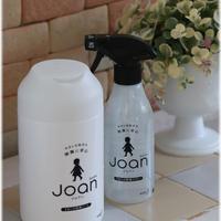 【お知らせ】除菌に安心 愛あるお掃除。