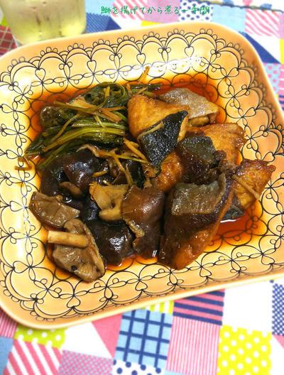 じっくり煮るのがポイント♪鰤とシイタケの揚げ煮