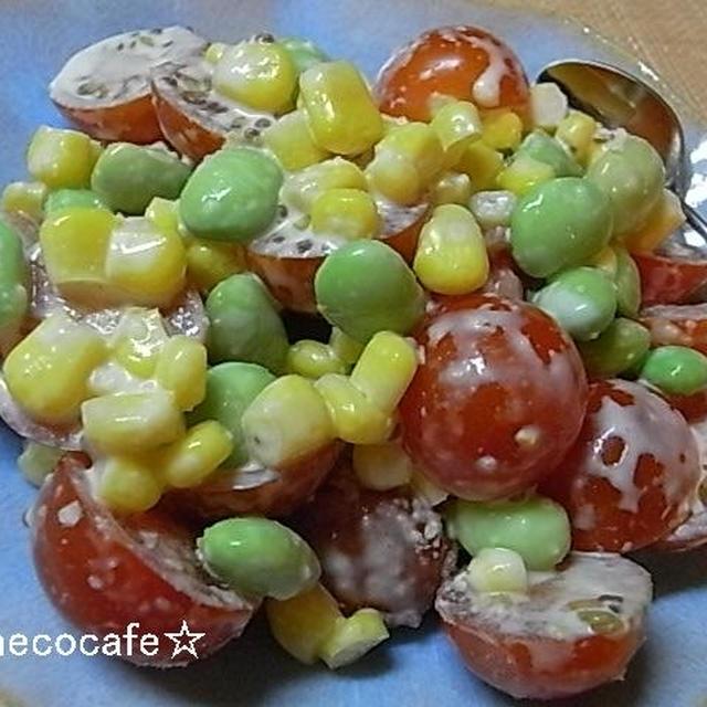 つぶつぶサラダ