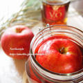 まるごとりんごのフルーツブランデー by 築山紀子さん