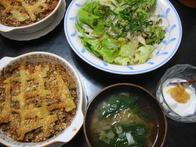 野菜メインの献立No.128 2011/7/4