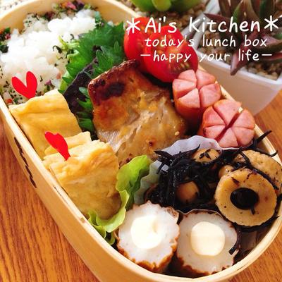 夜つけて朝焼くだけ♡普通の味噌でさわらの西京焼き風わっぱ弁当♡