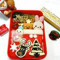 クリスマスサンタブーツ弁当(*^-^*)/こんにちは今日は風が強く寒いのでお弁当... by とまとママさん