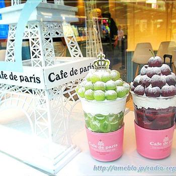 フルーツもりもりボンボンが映える!韓国「カフェ ド パリ」六本木ヒルズ リミテッドストア