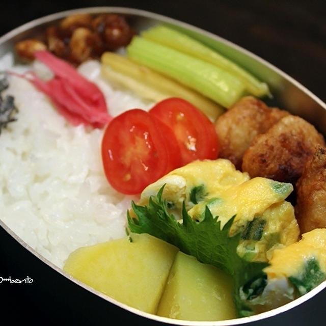 さつま芋の「甘レモン煮」・弁当