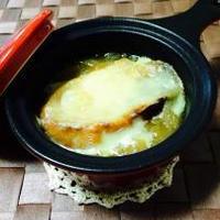 明治の贅沢スライスチーズで、オニオングラタンスープ!