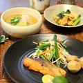 秋鮭の味噌漬け焼き。一汁四菜、和食ごはん。