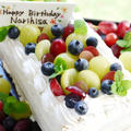 誕生日ケーキを作りました by Yoshikoさん