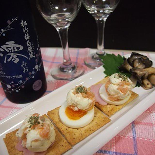 「澪」楽しむパーティーレシピ♡クリチとサーモンのカナッペ