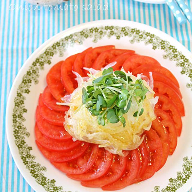 「5分でもう1品野菜のおかず」に掲載!新玉ねぎとトマトの柚子胡椒マリネサラダ